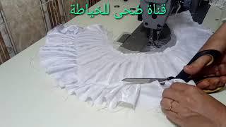 تابعو حبيباتي تفصيل وخياطة بلوزة عربية للكبار