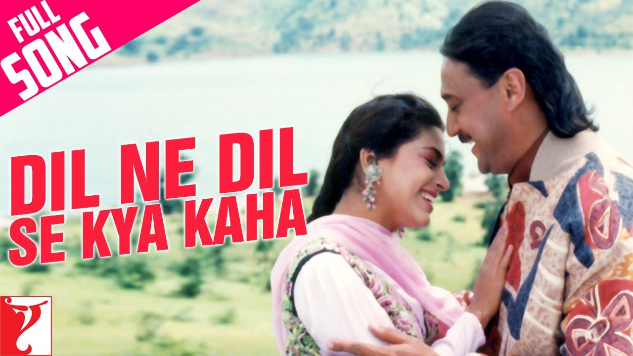 Download Dil Ne Dil Se Kya Kaha Song | Aaina | Jackie Shroff, Juhi Chawla | Nitin Mukesh, Lata Mangeshkar