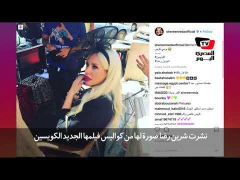 محمد رمضان ينشر أفيش فيلمه الجديد.. و وشيرين رضا من كواليس فيلم عيد الأضحي  - 15:24-2018 / 8 / 12
