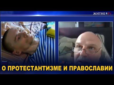 Михаила Горбачева парализовало: состояние здоровья