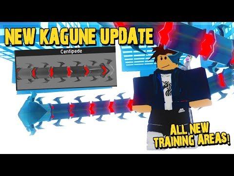NEW KAGUNE UPDATE WITH ALL NEW 100T TRAINING AREAS *I UNLOCKED BEST KAGUNE* ANIME FIGHTING SIMULATOR