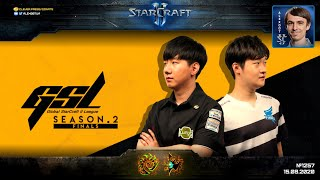 ФИНАЛ ЧЕМПИОНОВ: GSL 2020 Season 2 CodeS FINAL - Rogue vs Stats - Корейский StarCraft II