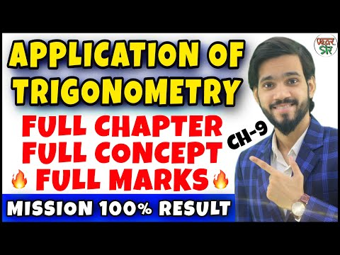 Trigonometry | Some Applications Of Trigonometry Class 10 | Class 10 Chapter 9 Maths | Class 9th/10t