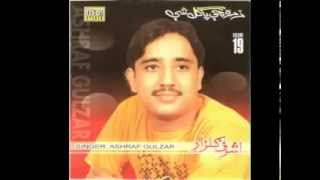 ASHRAF GULZAR NEW SONGS TAPPY   2010 -2013-okt    YouTube