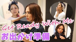Get Ready With Me~2018冬ver.~