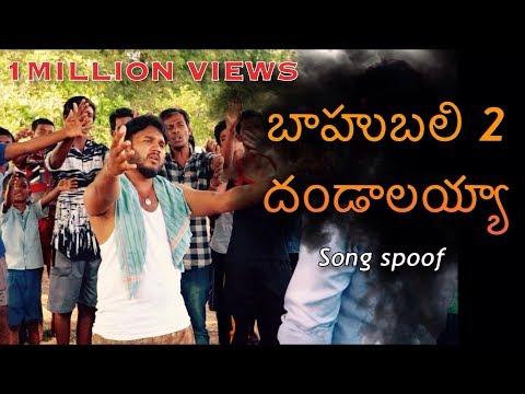 baahubali 2 dandalayyaa song spoof  | parody | dhandalayyaa