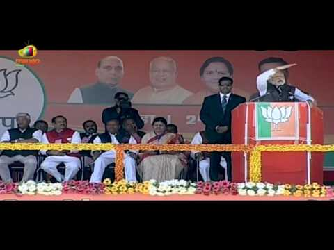 PM Narendra Modi Address Public Rally in Gonda Of Uttar Pradesh | Mango News