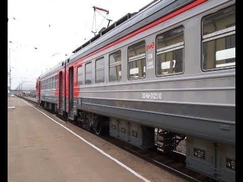 Отмена пригородных поездов