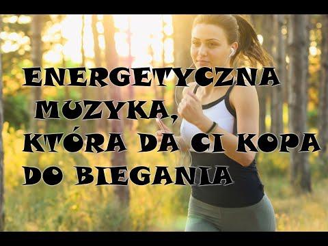 Energiczna muzyka do biegania 2017 / Muzyka do ćwiczeń / Gym / Fitness / Aeorobik