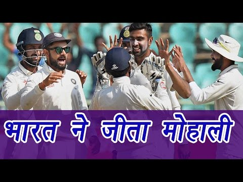 India wins 3rd test match against England in Mohali | वनइंडिया हिन्दी