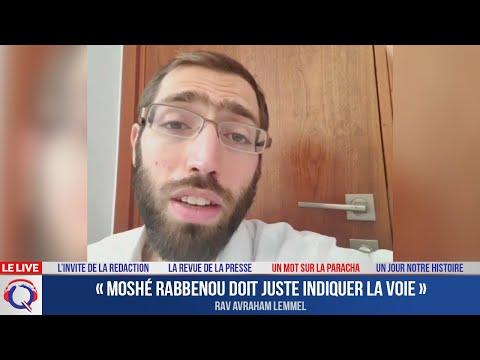 « Moshé Rabbenou doit juste indiquer la voie » - la Paracha du 3 septembre 2021