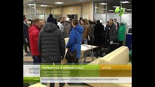 видео В Крыму открылись первые центры по регистрации недвижимости