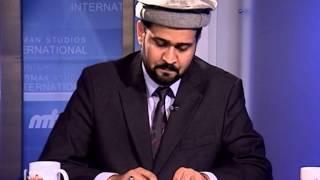 Hijrat: Programme No. 04  (Urdu)
