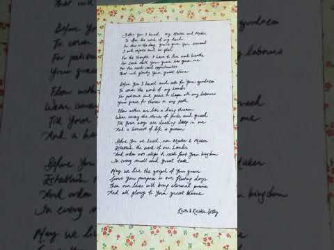 Before You I Kneel A Workers Prayer Guitar Chords - Keith Getty ...