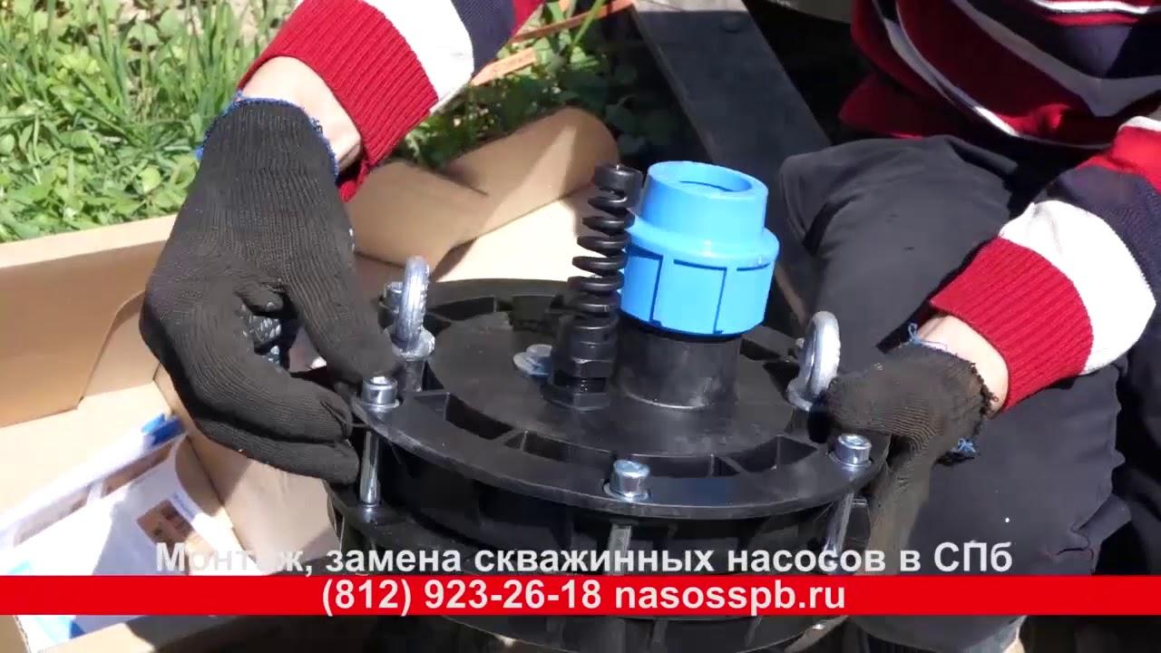 Компания колорэкспайп предлагает купить скважинные насосы для колодцев и скважин wilo в санкт-петербурге.