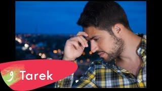"""Tarek Al-Attrash """" Trekene """" - طارق الأطرش / تركيني"""