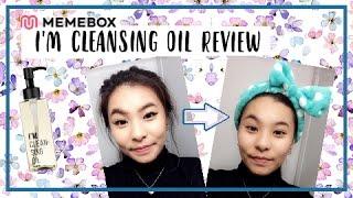 видео Очищающее масло PORE Finish Shu Uemura