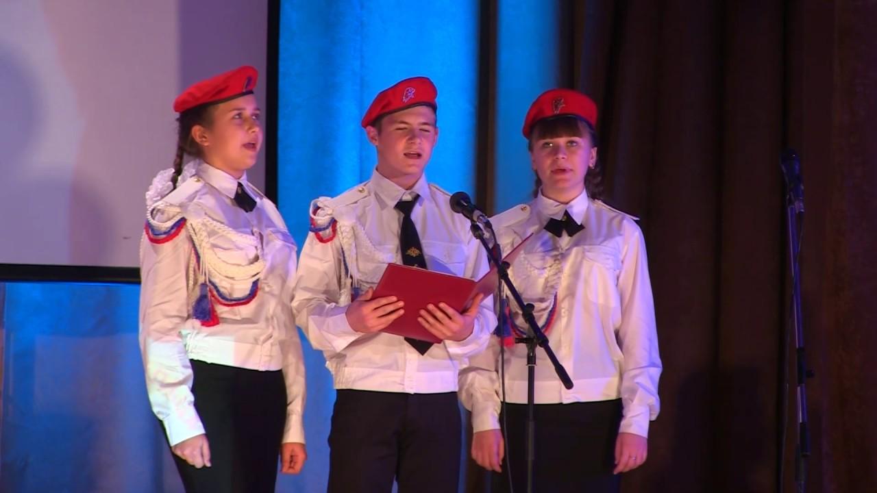 Торжественное мероприятие, посвящённое году волонтёра в России