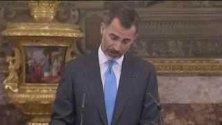 Discurso de S.M. el Rey ante el Presidente de Rumanía, Klaus Iohannis