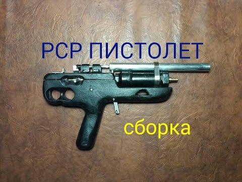 Пневматические винтовки - Купить пневмо винтовку воздушку