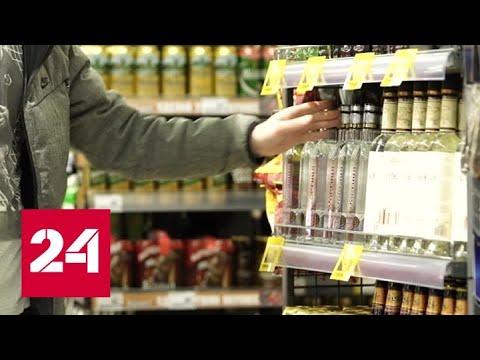 Смертность повысилась: Минздрав предлагает увеличить возраст продажи алкоголя - Россия 24