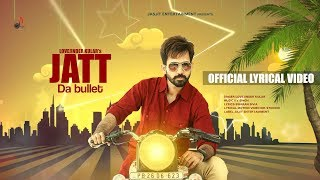 Jatt Da Bullet (Lovejinder Kular) Mp3 Song Download