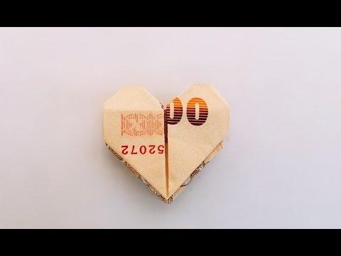 Origami paper money heart valentine / พับธนบัตรเป็นรูปหัวใจ วันวาเลนไทน์
