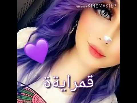 أجمل اسماء بنات فيس بوك 2019طلب احد المشتركين