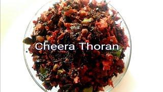 Cheera Thoran Recipe lll Spinach Recipe lll Kerala Style lll by sumaki cooking