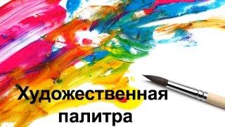 Художественная палитра своими руками (художественная роспись ногтей) / Art palette