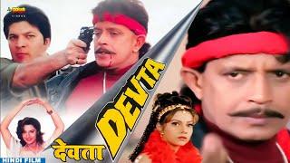 Devta Mithun Chakraborty Full Action Hindi Movie | Aditya Pancholi, Kiran Kumar | Hindi Movie|NV