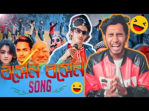 Boshen Boshen Song | The Ajaira LTD | Prottoy Heron | Bangla New Song 2019 | Dj Alvee | Mesanur