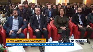 Ak Parti Elbistan Gençlik Kolları Başkanı Recep Firik oldu