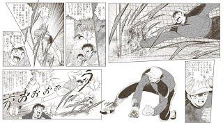 【キャプテン翼Ⅱ #FINAL】社会の奴隷が王者に挑戦~あつまれ全日本どうするの森崎~