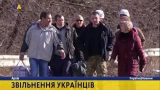 Звільнення українців?>