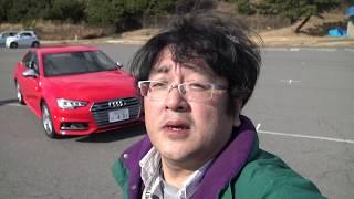 2017年1月31日 JAIA試乗会 Audi  S4 Sedan ファーストインプレッション 速報 CarBeat