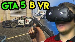 GTA 5 в VR HTC Vive #2 | Глюк в стрип клубе
