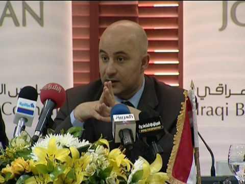 Jordanian Minister of Industry in Iraqi Business Council/ Jordan