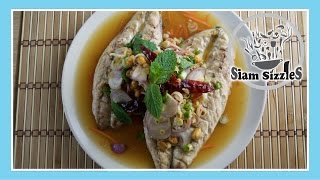 Spicy Grilled Fish Salad Recipe (yum Pla Yaang)