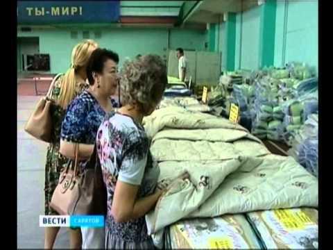 Текстиль из Иваново можно купить в Саратове