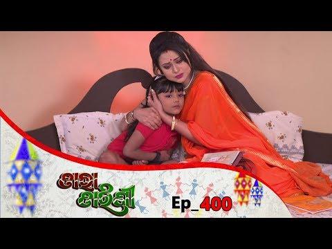 Tara Tarini   Full Ep 400   14th Feb 2019   Odia Serial - TarangTV thumbnail