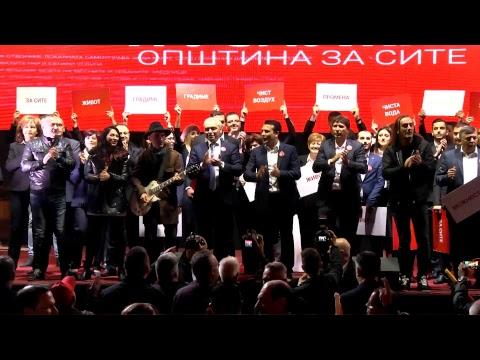 Живот во Струмица за сите - Пренос во живо