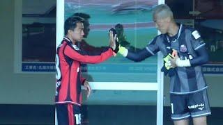 2021.07.30 ชนาธิป สรงกระสินธ์ vs Gamba Osaka 1st half