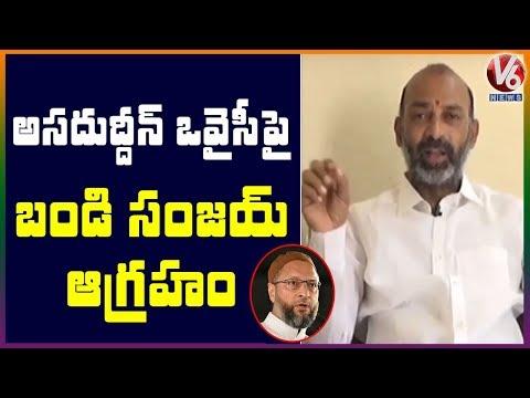 TBJP Chief Bandi Sanjay Fires On Asaduddin Owaisi Comments On PM Modi | V6 News