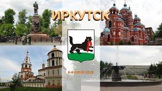 видео Говорит Иркутск. Памятники