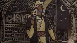 видео Ибн Сина (Авиценна)