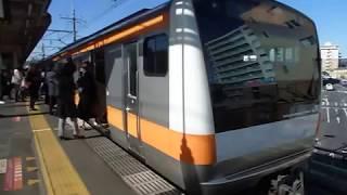 中央線ラッシュ E233系T9編成「東京行き」日野駅発車