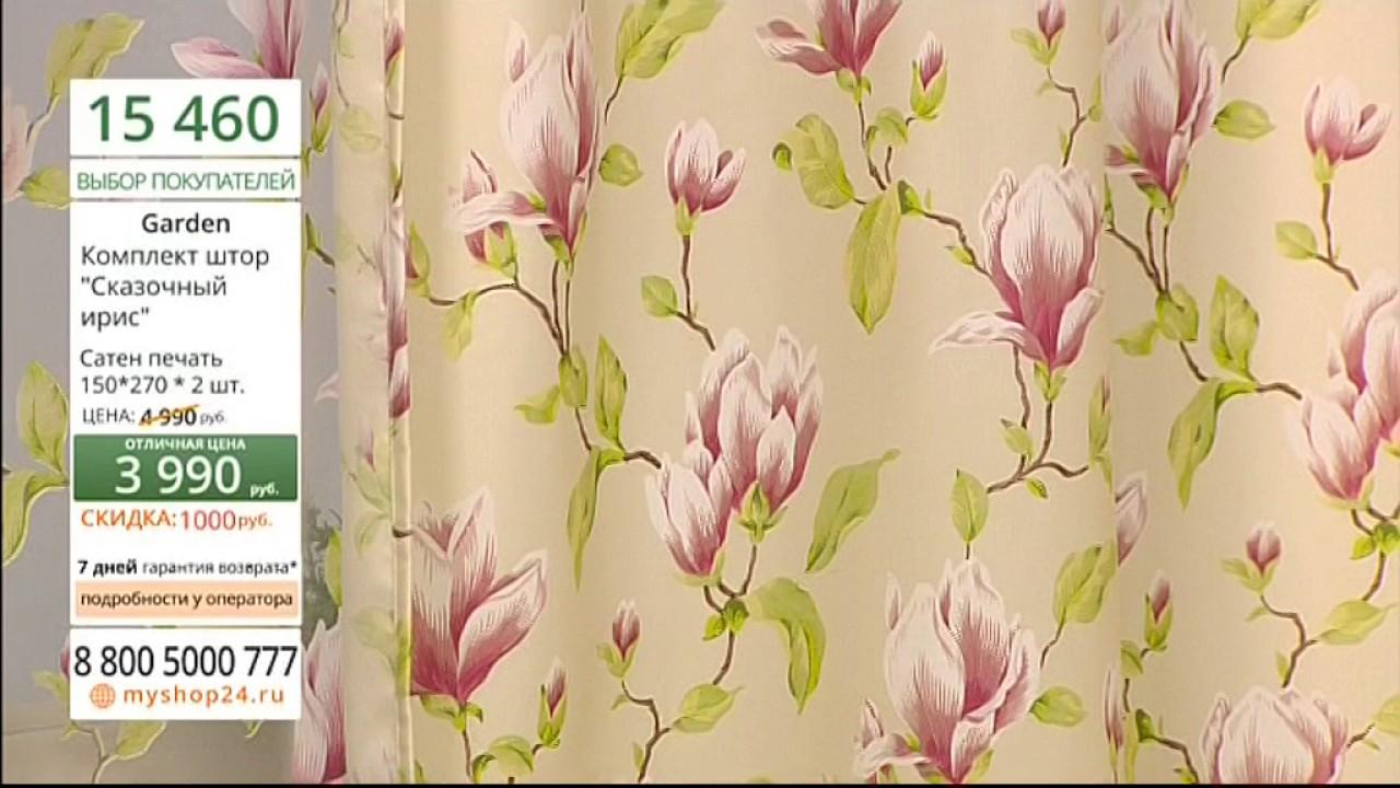 Купить комплект штор для спальни ''орхидеи