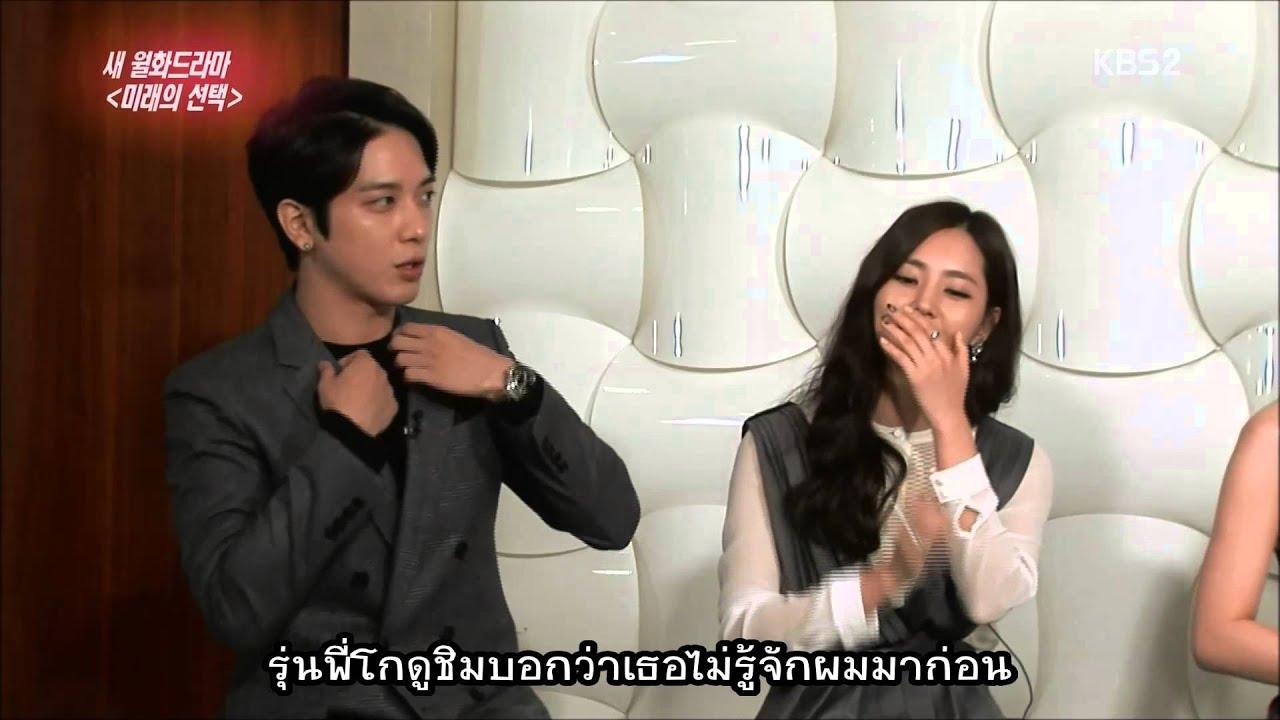 Смотреть тайских транс видео