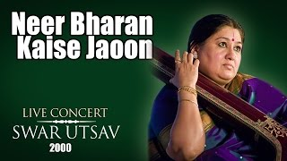 Video Neer Bharan Kaise Jaoon- Shubha Mudgal (Album: Live Concert - SwarUtsav 2000) download MP3, 3GP, MP4, WEBM, AVI, FLV September 2018